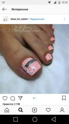 Gel Toe Nails, Gel Toes, Gelish Nails, Toenails, Toe Nail Art, Pretty Toe Nails, Pretty Toes, Picasso Nails, Pedicure Nail Art