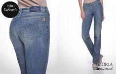 Παντελόνι denim μεσαίο καβάλο σε ίσια γραμμή και ειδική επεξεργασία. #denim #trousers