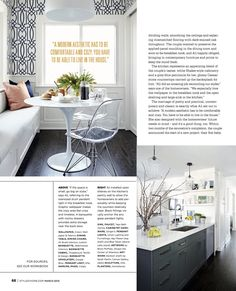 March-2015-Valo-Home-5.jpg
