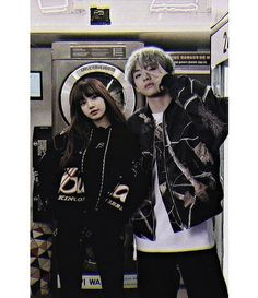 Watch out! We are very bad >:v Kpop Couples, Celebrity Couples, Cute Couples, Bts Taehyung, Bts Jimin, K Pop, Fanfiction, Bts Girl, Blackpink And Bts