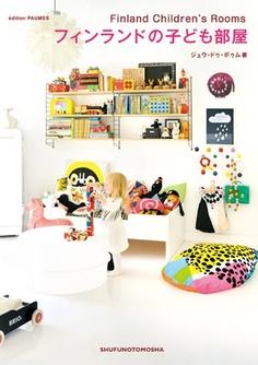 Finland Children's Rooms