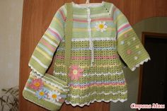 I love searching crochet net and mostly share. I found these two models in beautiful crochet. Crochet Toddler, Crochet Girls, Crochet Baby Clothes, Love Crochet, Crochet For Kids, Beautiful Crochet, Crochet Blanket Patterns, Baby Knitting Patterns, Crochet Coat