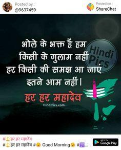 Lord Mahadev, Hindi Quotes, Good Morning, Buen Dia, Bonjour, Good Morning Wishes