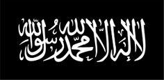 Flag of Jihad.svg