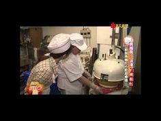 360行向前衝 134-3 (黑麻油+越南法式麵包) - YouTube