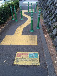 渋谷→原宿