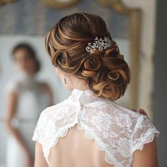 30 Latest Wedding Hairstyles for Inspiration - hairstyle: Elstile