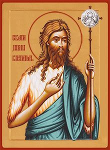 - Saint John the Baptist, icon Holy Quotes, Jean Baptiste, Saint John, John The Baptist, Saints, Princess Zelda, People, Fictional Characters, Art