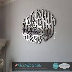 Your place to buy and sell all things handmade Islamic Decor, Islamic Wall Art, Islamic Gifts, Ayatul Kursi, Acrylic Mirror, 3d Wall Art, Brushed Metal, Craft Shop, Islamic Calligraphy