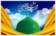 Eid E Milad, Eid Milad Un Nabi, Wallpaper Online, Wallpaper Downloads, Hd Wallpaper, Wallpapers, Eid Mubarak Images, Medina Mosque, Hit Songs