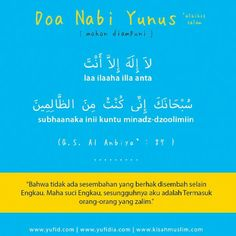 Doa Nabi Yunus As