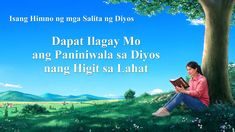 Tagalog Christian Song With Lyrics Christian Friends, Christian Movies, Christian Music, Praise Songs, Worship Songs, Choir Songs, Tagalog, What Inspires You, Film