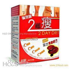 diet pills available in japan http://hotdietpills.com/cat2/xls-weight-loss-sachets-reviews-of-dirty-dancing.html http://fatlossnews.com/?weight_loss_hypnosis
