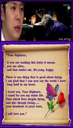 """Bu-Yong's letter to Prince Lee Gak ~ """"Rooftop Prince"""""""