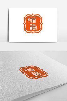 Orange Chinese style traditional food logo sign#pikbest#templates Food Template, Templates, Logo Sign, Logo Food, Chinese Style, Photoshop, Traditional, Orange, Logos