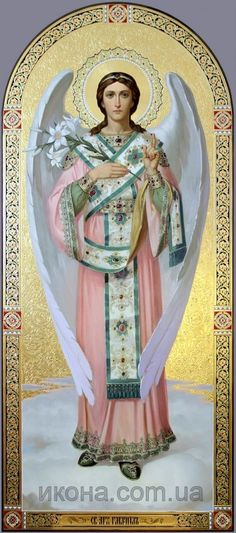 Archangel Gabriel, Archangel Michael, Angel Protector, San Gabriel, I Believe In Angels, Angels Among Us, Guardian Angels, Paintings I Love, Orthodox Icons