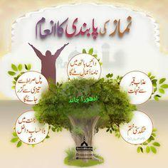 Whatsapp Apps, Urdu Quotes Islamic, Islamic Status, Status Quotes