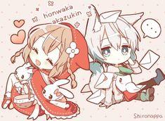 Kawaii Girl Drawings, Anime Drawings Sketches, Anime Couples Drawings, Cute Drawings, Cute Anime Chibi, Kawaii Chibi, Kawaii Art, Kawaii Anime Girl, Friend Anime