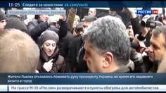 Нерукопожатный президент. Жители Львова отказались пожимать руку президенту Украины