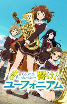 Hibike! Euphonium http://anime4fun.tv