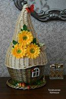 ГномоТаун Basket Weaving, Kawaii, Paper Art, Straw Bag, Reusable Tote Bags, Diy, Hobbit, Stitches, Rope Basket