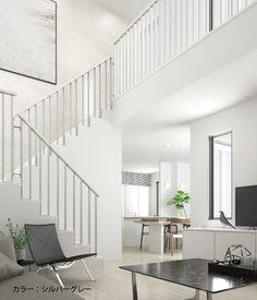 オープン階段手すりユニットRegio(レギオ)|手すり|製品紹介|株式会社 内外
