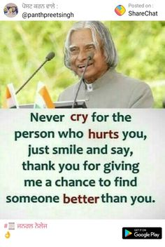 👍👍 Good Morning Image Quotes, Quotes For Whatsapp, Just Smile, Proverbs, Crying, It Hurts, Idioms