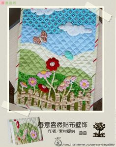 Detailed pattern and instructions for this applique here