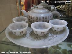 Chinese Royal old Jade Dragon characters Palace Wine cup teapot teacup Tea Set