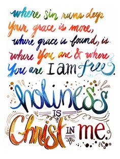 Lord I Need You Lyrics portrait | by Watercolor Devo