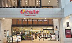 立川駅周辺の買い物