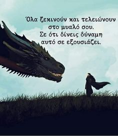 Me Quotes, Motivational Quotes, Greek Quotes, Story Of My Life, Some Words, Picture Quotes, Sayings, Pictures, Inspiration