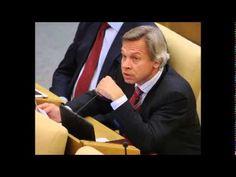 Алексей Пушков: В случае с Украиной Европа засовывает свои принципы в за...