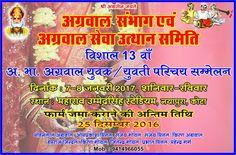 #agradunia.com#News#Vishal 13th Agrawal Parichay Sammelen- Agrawal Sambhag evam Agrawal Seva Utthan Samiti - Kota.# http://agradunia.com/news?news=Vishal-13th-Agrawal-Parichay-Sammelen--Agrawal-Sambhag-evam-Agrawal-Seva-Utthan-Samiti---Kota-15-448.html