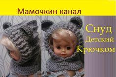 Вязание крючком для детей Шапка Снуд с ушками Crochet Hooded Bear Cowl