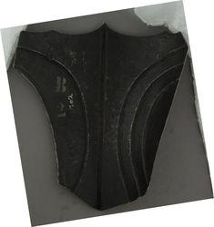 Armour, Body Armor