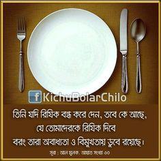 valentine quotes bangla