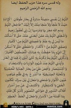 Quran Quotes Inspirational, Islamic Love Quotes, Religious Quotes, Arabic Quotes, My Dad Quotes, Ali Quotes, Islam Beliefs, Islam Hadith, Duaa Islam