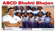 abcd bhakti bhajan