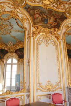 I chose this photo because of the very opaque blue on the ceiling and the gold trim. These help the paintings on the wall pop out. The Hotel de Soubise, Paris, France