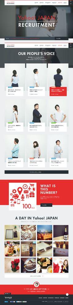 Yahoo!リクルートサイト