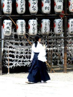 Japanese miko shrine maiden