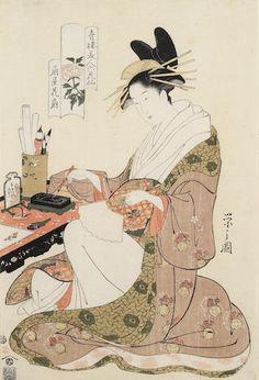 CHOBUNSAI EISHI (1756-1829) Circa 1794/1795 Sold for US$ 9,661 inc. premium THE HARRIET SZECHENYI SALE OF JAPANESE ART 8 Nov 2011. Bonhams
