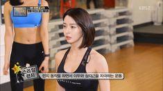 Ji Hyo Song, Girl's Day Yura, Modern Canvas Art, Girl Bands, Korean Celebrities, Girl Day, Nara, K Idols, Photography Poses