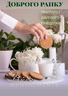 Good Morning, Christian, Buen Dia, Bonjour, Good Morning Wishes, Christians