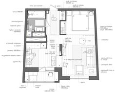A very clever floor plan for a compact, 45 sq meter house. We're more limited by where we can put things, but it's pretty refreshing, nevertheless!