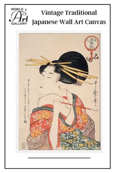 Bring a touch of Japanese culture to your living room with this Vintage Traditional Japanese Wall Art Canvas. This masterpiece will surely delight your guests when they enter your home. Each of our pictures is HD printed on a cotton canvas that is tear-resistant and high-quality. We print the canvas wall art using top-quality ink, waterproof, Moisture-Proof and fade-resistant inks to ensure vibrant, long-lasting colors that remain vibrant even after decades of exposure to strong light.