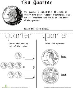 Worksheets: Learn the Coins: The Quarter