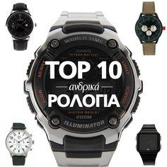 10 ανδρικά ρολόγια κάτω από 100 ευρώ για όλα τα γούστα! #watches #men #fashion #style Casio Watch, Watches, Wristwatches, Clocks