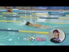 성훈 우아한 수영실력 뽐냄 - YouTube